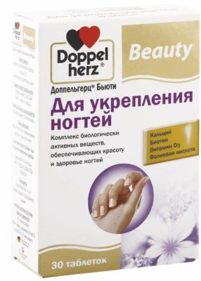 DoppelHerz Beauty, Комплекс для укрепления