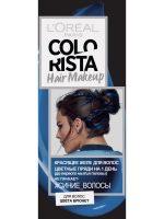 Цветная краска для волос лореаль – L'Oreal Paris colorista в интернет-магазине Wildberries.ru